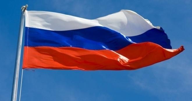 Abd, Konsolosluktaki Rus Bayrağını İndirdi