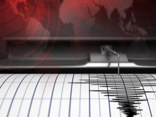 Ataşehir'de hissedilen son depremler!