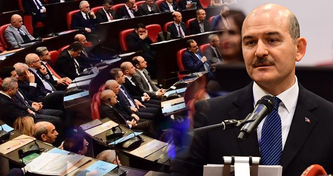 Bakan Soylu, AFAD Toplantısı Gerçekleştirdi! Ataşehir'den iki isim toplantıya katıldı