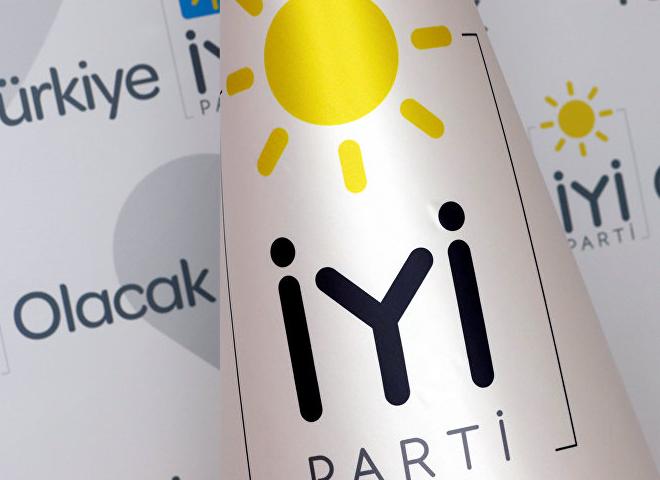 İYİ Parti Ataşehir'in Bayramlaşma Programı Belli Oldu